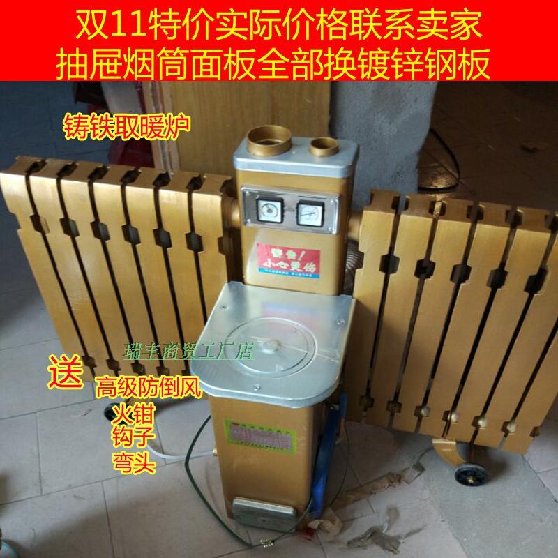 办公室带暖气片水循环取暖炉飞机炉采暖炉 蜂窝煤取暖炉子家用