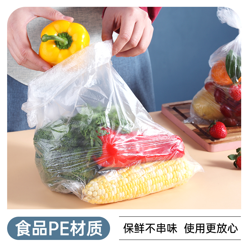 保鲜袋家用经济装一次性加厚厨房食品袋大号小号塑料袋包装连卷袋