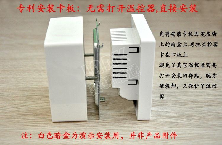 莱珂D202电采暖液晶温控器发热电缆温度控制器电热膜控温开关促销