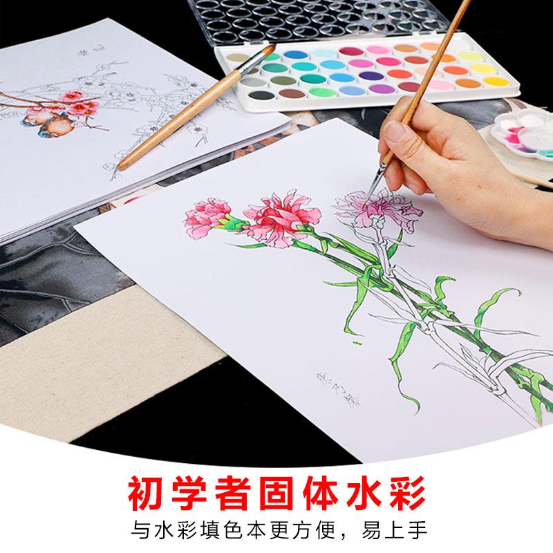 固体水彩颜料套装36色无毒可水洗儿童学生画笔纸分装初学者水粉饼