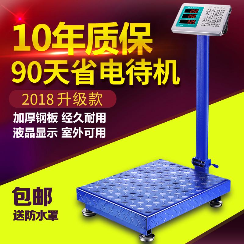 大紅鷹電子檯秤100kg150公斤電子秤臺稱商用計價稱重快遞稱磅秤