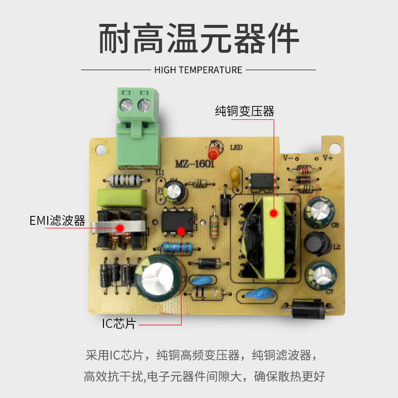 监控电源 12V2A 高清模拟闭路红外摄像机防水适配器 室外防雨电源
