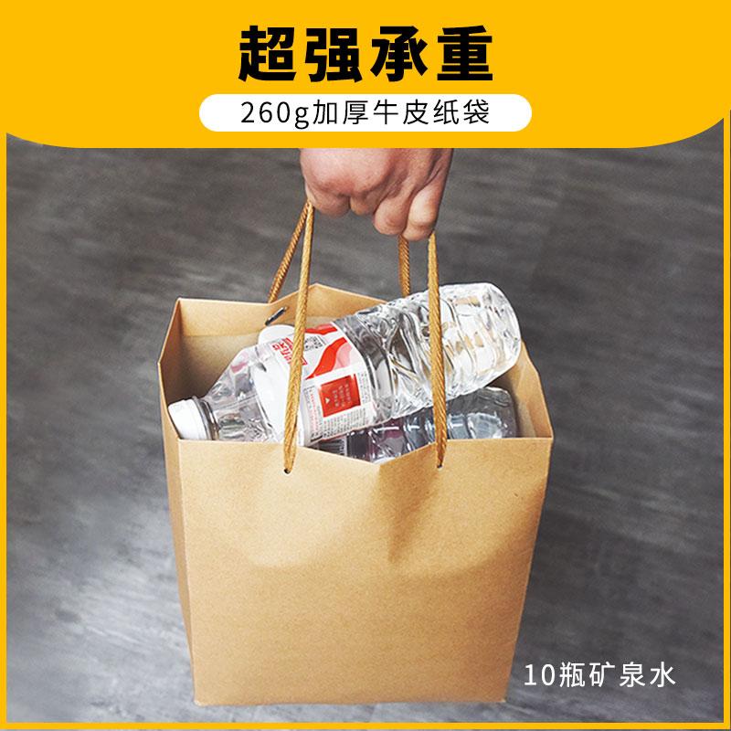 服装店牛皮纸袋包装袋定制礼品袋手提大袋子装衣服纸袋订做印logo