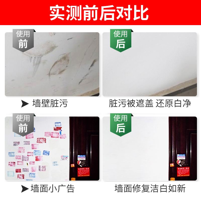 补墙膏墙面翻新白色乳胶漆墙体修补神器家用室内自动喷漆手摇喷漆