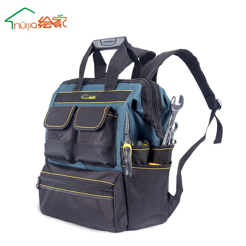 绘家双肩背篓工具背包帆布电工工具袋大容量多功能维修双肩工具包