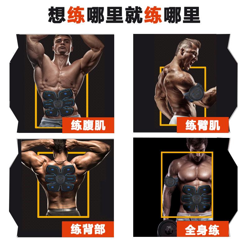 ems黑科技腹肌贴健身器材家用瘦肚子健腹器懒人收练腹肌速成神器优惠券