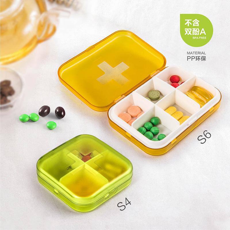 便携一周药片盒迷你薬盒随身小药盒药品药丸分装收纳家用密封药盒