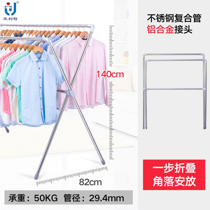 晾衣架落地折叠不锈钢双杆式阳台晒衣架晒被子室内伸缩家用凉衣架