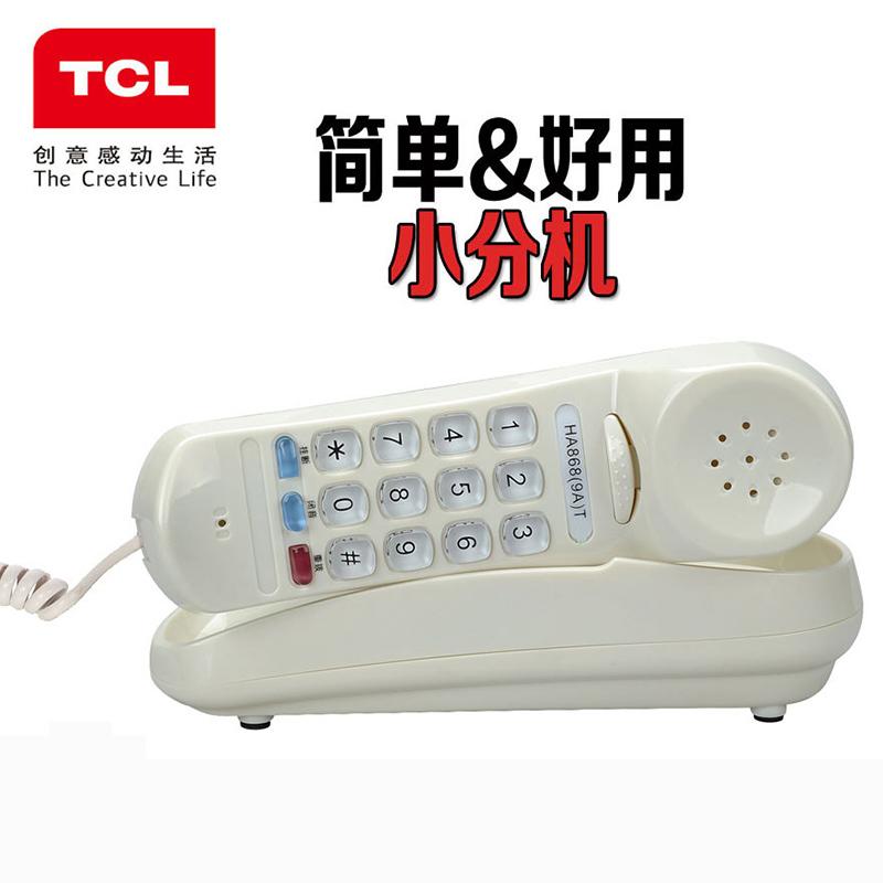 TCL9A電話機座機可掛牆壁掛式酒店電梯床頭小分機麵包機有線掛機