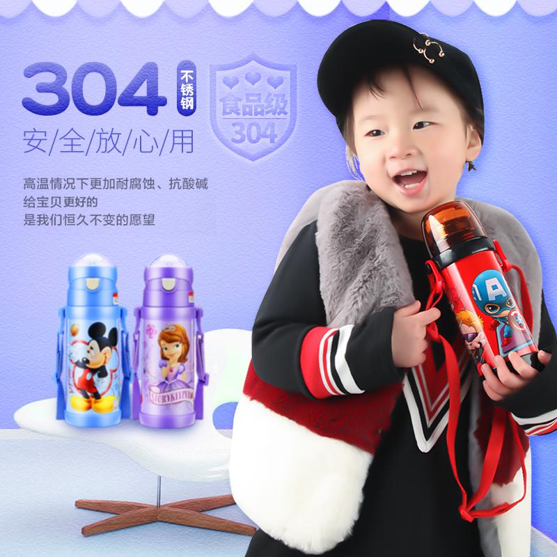 迪士尼儿童保温杯带吸管两用小学生防摔水杯幼儿园女童便携水壶男