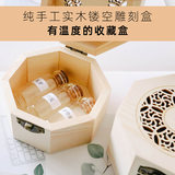 Baby fetal hair preservation bottle baby full moon baby teeth fetal hair souvenir diy boys and girls making umbilical cord collection box
