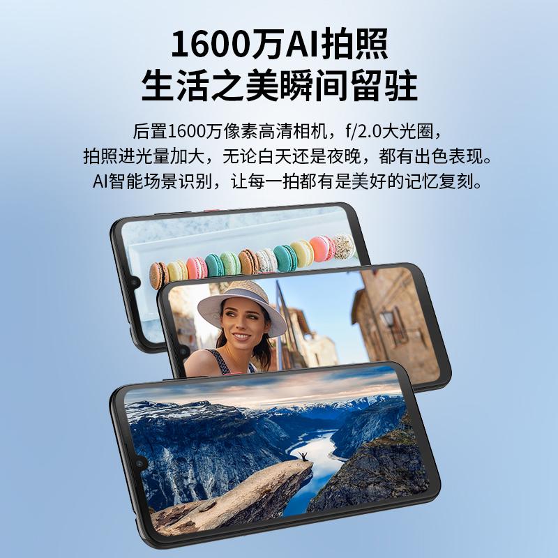 智能手機 4G 全網通 八核水滴屏人臉識別智能老人學生青春美顏拍照手機 A7 Blade 中興 官網同步發售