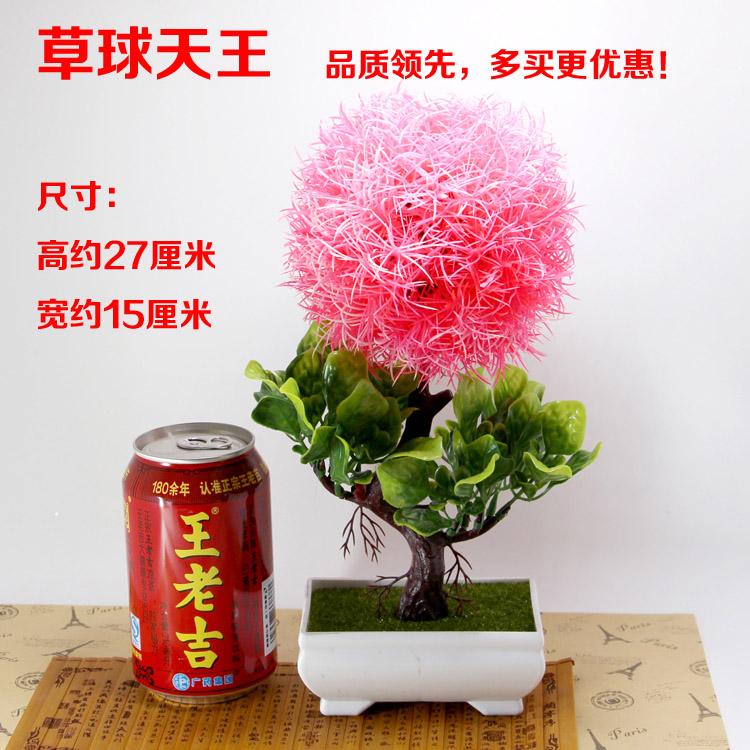 现代居家装饰品塑料仿真花假植物盆栽套装客厅室内房间小摆件创意
