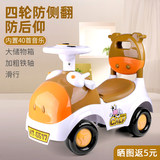 Slippery car for children 1-3 years old baby cow tackle can sit Retro Spin Wheels toy car scooter child