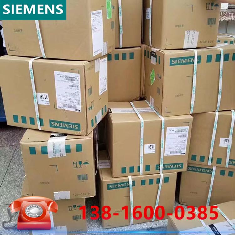 0AA0 1SR20 288 6ES7 6ES7288 SR20 SMART 200 S7 PLC 原装西门子