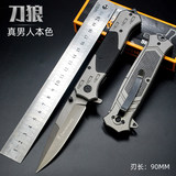 Knife self-defense cold weapon butterfly saber outdoor legal fruit knife sharp portable folding knife portable tritium gas