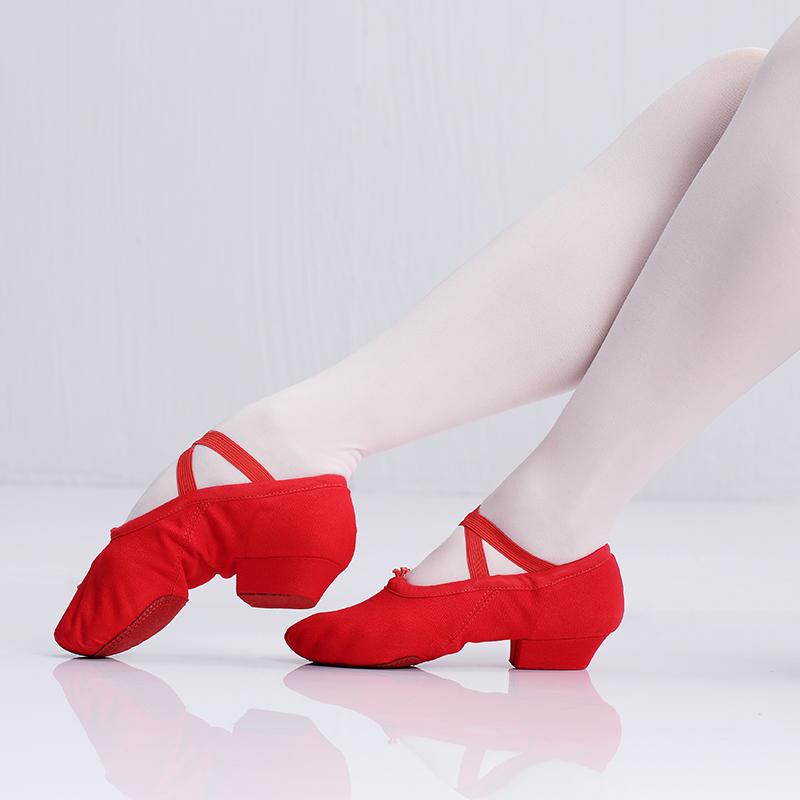 成人爵士舞鞋教师鞋女童芭蕾舞鞋帆布鞋练功鞋体操鞋低跟广场舞鞋