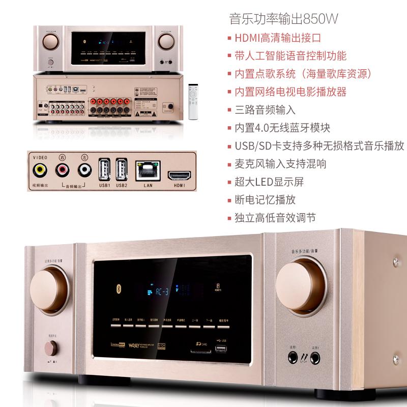 歌 K 音响套装客厅无线环绕音箱家用 5.1 家庭影院 y208 申士 SNSIR