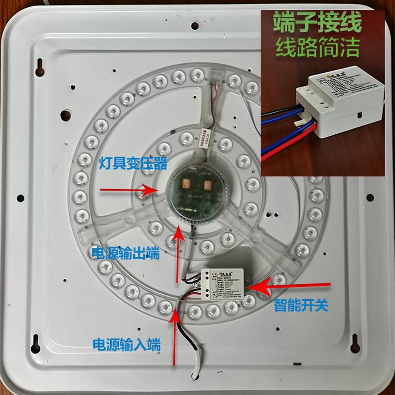 智能家用燈具電燈泡控制器 220V 隨意貼開關無線遙控開關面板免布線
