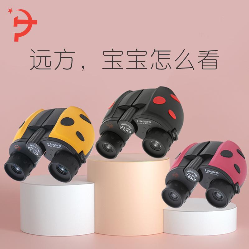甲虫儿童望远镜玩具男孩女孩高清正品护眼小学生幼儿园生日礼物
