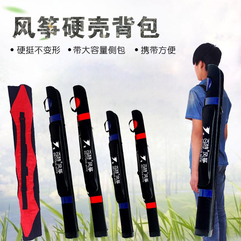 濰坊風箏硬殼包配件風箏袋 軟包漁具包 多尺寸可選好攜帶包郵
