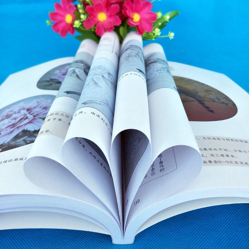全套2册 正版包邮 白描技法从入门到精通+工笔画技法从入门到精通 写意花卉草虫美术绘画教材书籍 零基础学水墨中国画教程