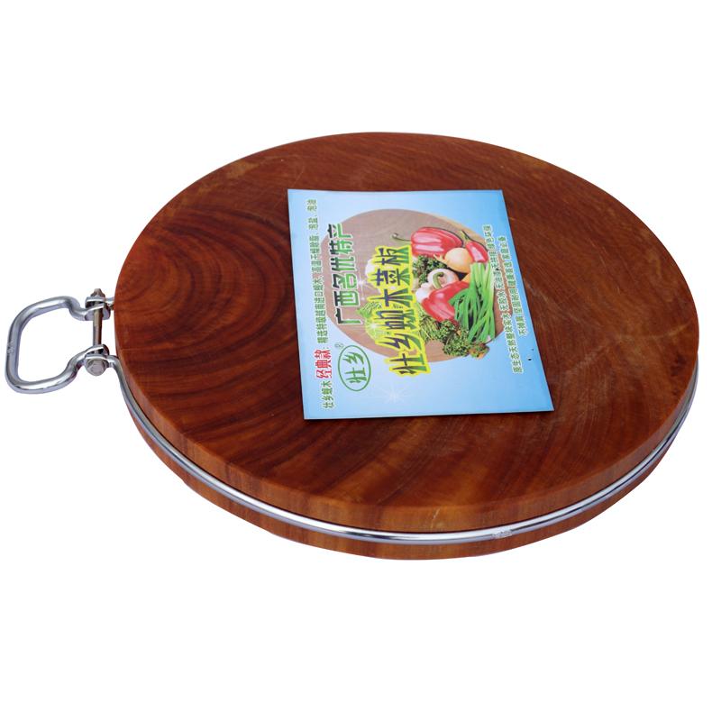 壮乡铁木砧板实木菜板正宗越南蚬木切菜案板家用龙州刀板整木圆形
