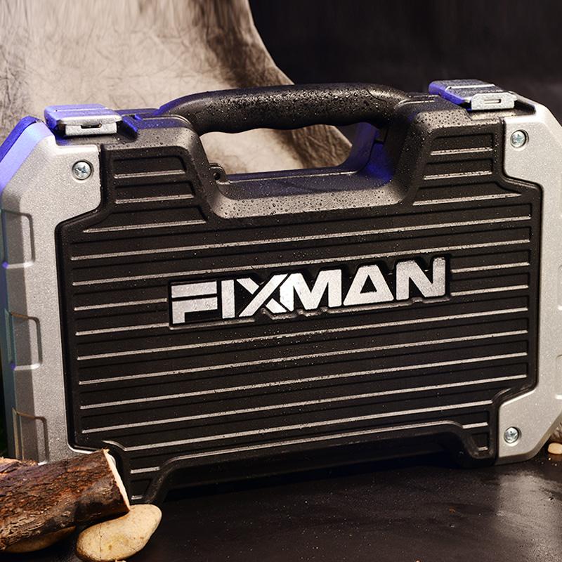 菲克斯曼家用工具套装电工木工多功能维修家用五金工具箱组套BT46