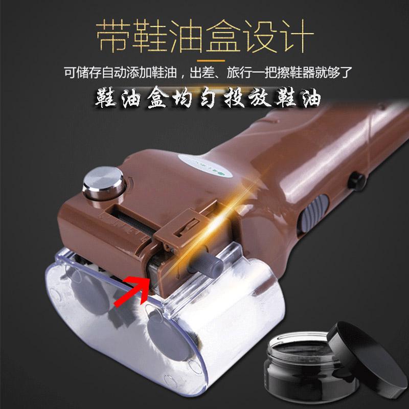 家用自动擦鞋机电动擦鞋机 手持擦皮鞋器洗鞋机刷鞋器擦皮鞋神器