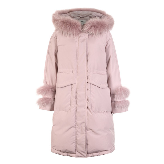 New Detachable Raccoon Dog Fur Drawstring Down Jacket For Women