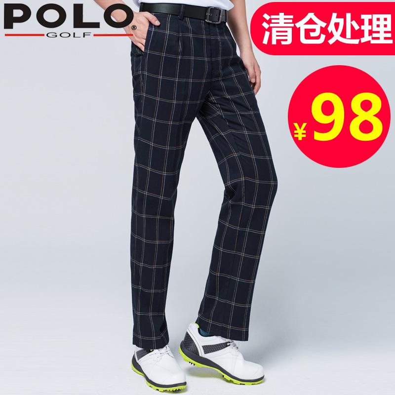 清倉polo高爾夫服裝 男士長褲 運動長褲 格子長褲 高爾夫球褲