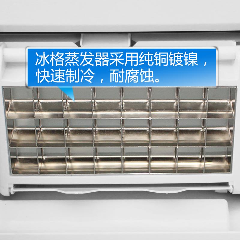 惠康制冰机商用奶茶店小型迷你方冰25kg家用全自动冰块制作机