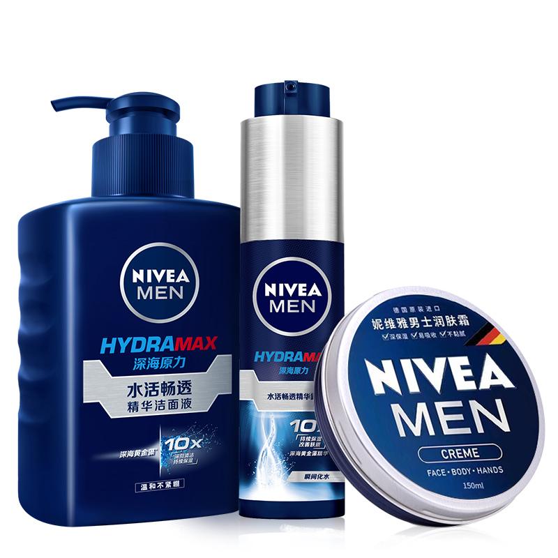 妮维雅男士护肤品套装洗面奶男 补水保湿水乳乳液洁面乳小蓝管