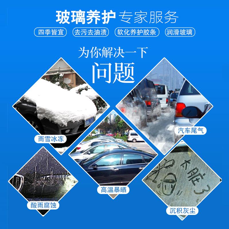 雨刮水 40 25 瓶装汽车防冻玻璃水夏季车用雨刷精四季通用型冬季 4