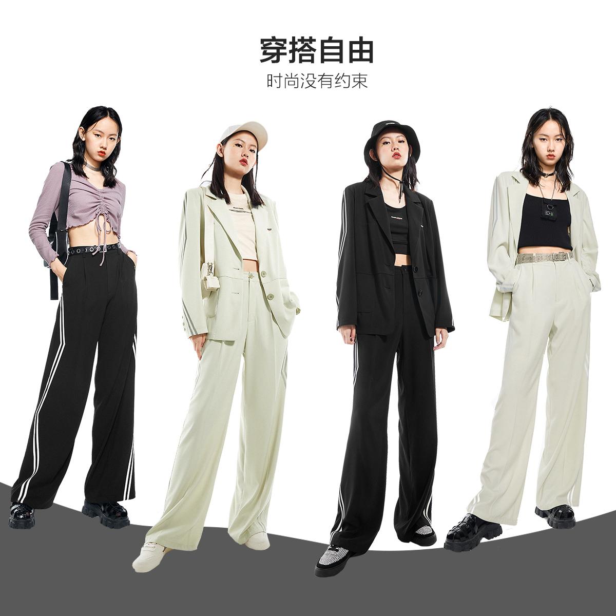 新款阔腿裤女高腰垂感休闲西装裤 2020 太平鸟欧阳娜娜同款飞跃联名