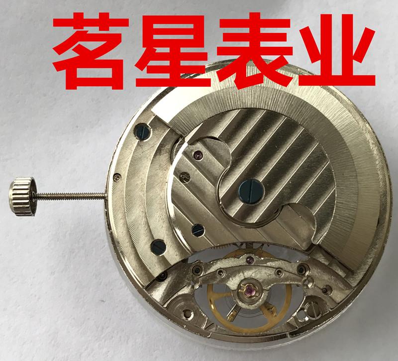 机芯 M2721B 机械机芯 全新国产多功能 手表配件