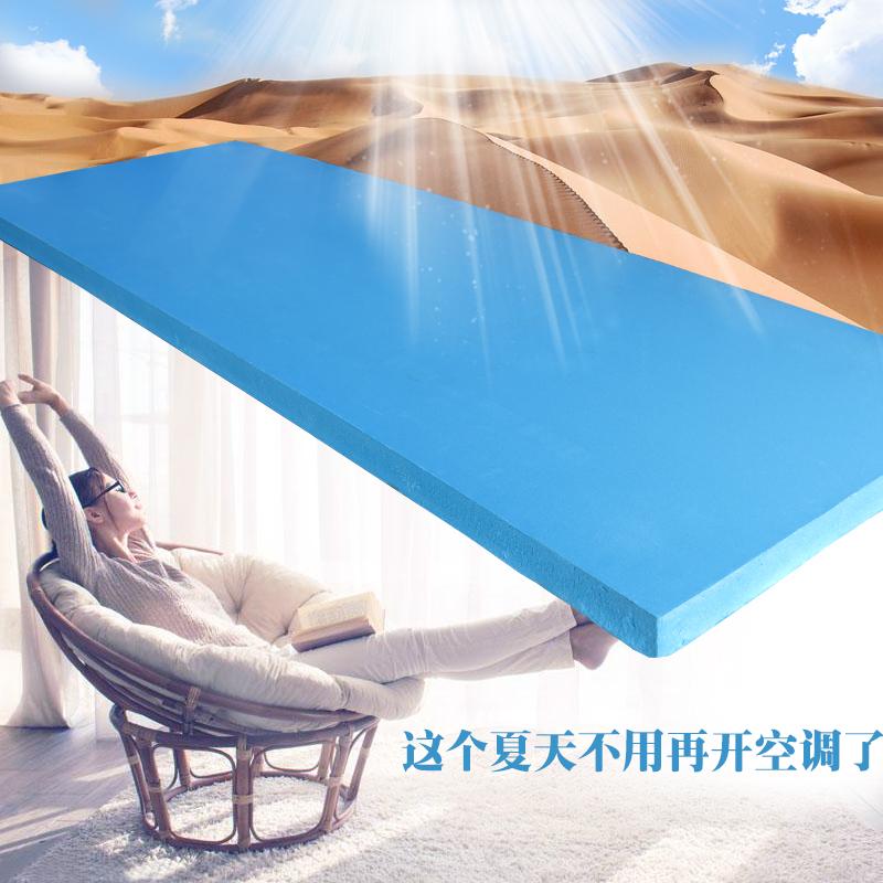 思日新XPS挤塑板苯板 冷库建筑保温板屋顶隔热板外墙保温板30MM