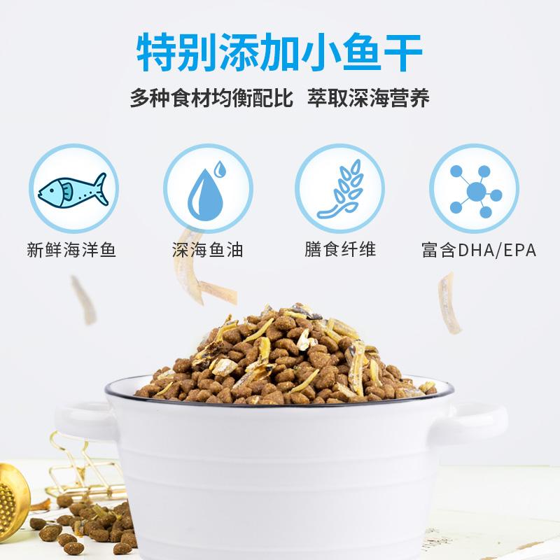 麦富迪猫粮佰萃成猫专用天然粮英短美短蓝猫室内成年猫食2.5kg5斤优惠券