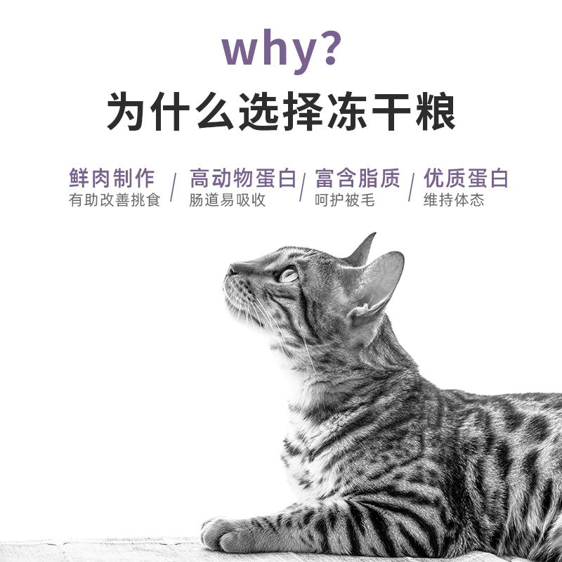 麦富迪猫粮1.7kg冻干双拼粮成猫增肥发腮美毛美短英短蓝猫天然粮优惠券
