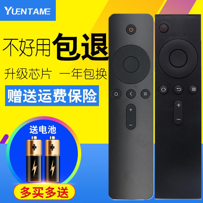 小米1/2/3/4代紅外藍芽遙控器mini白色小盒子2S/3/3S MDZ-05/06/09/16AA 4A/4C/4S 3240505565寸電視機遙控器