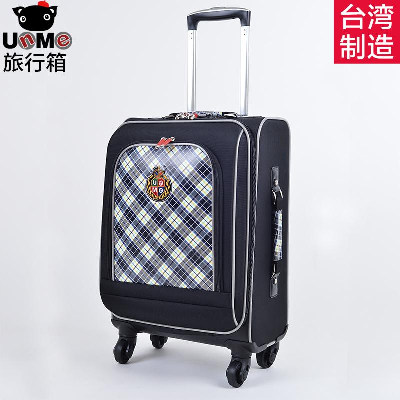 台湾unme儿童拉杆箱万向轮18寸卡通拉杆书包行李箱礼品箱旅行包邮