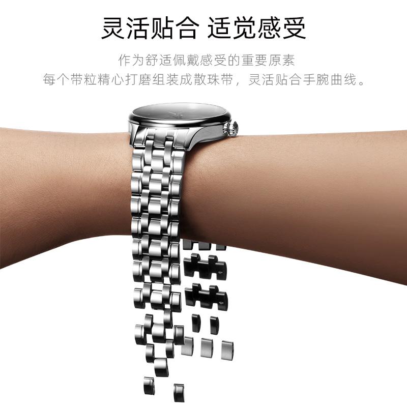 新品 天王表男士钢带自动机械手表昆仑系列品牌正品男表 2019 51134