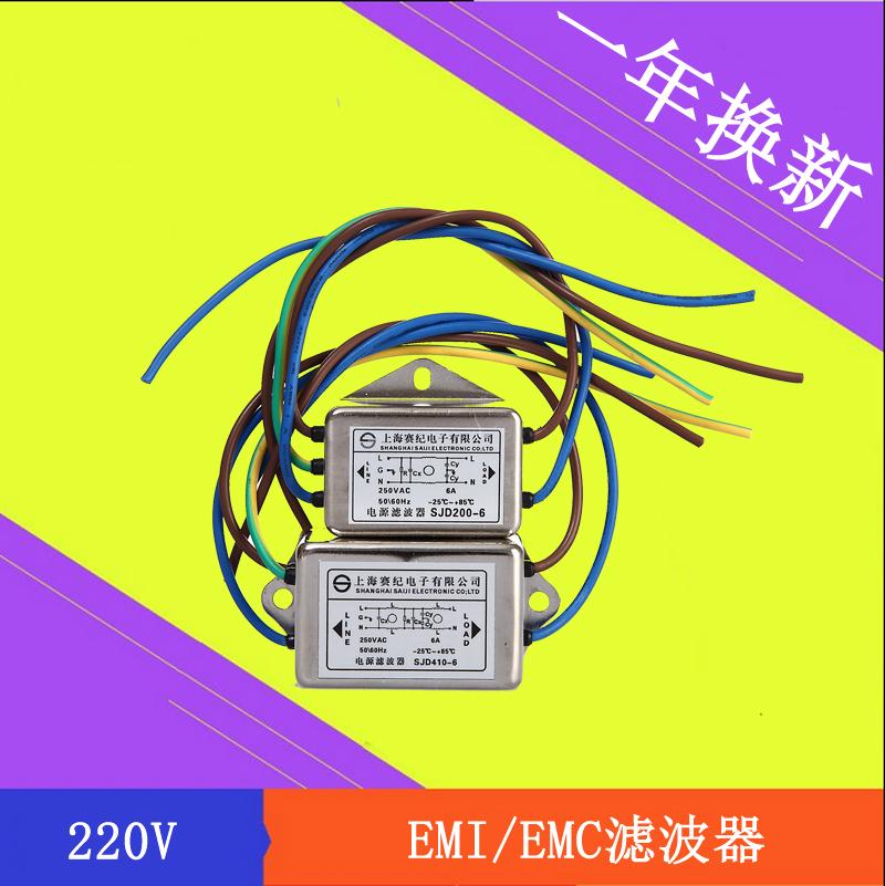 AC單相雙級三節220V電源emc濾波器10A 30A40A低通EMI濾波高頻250v