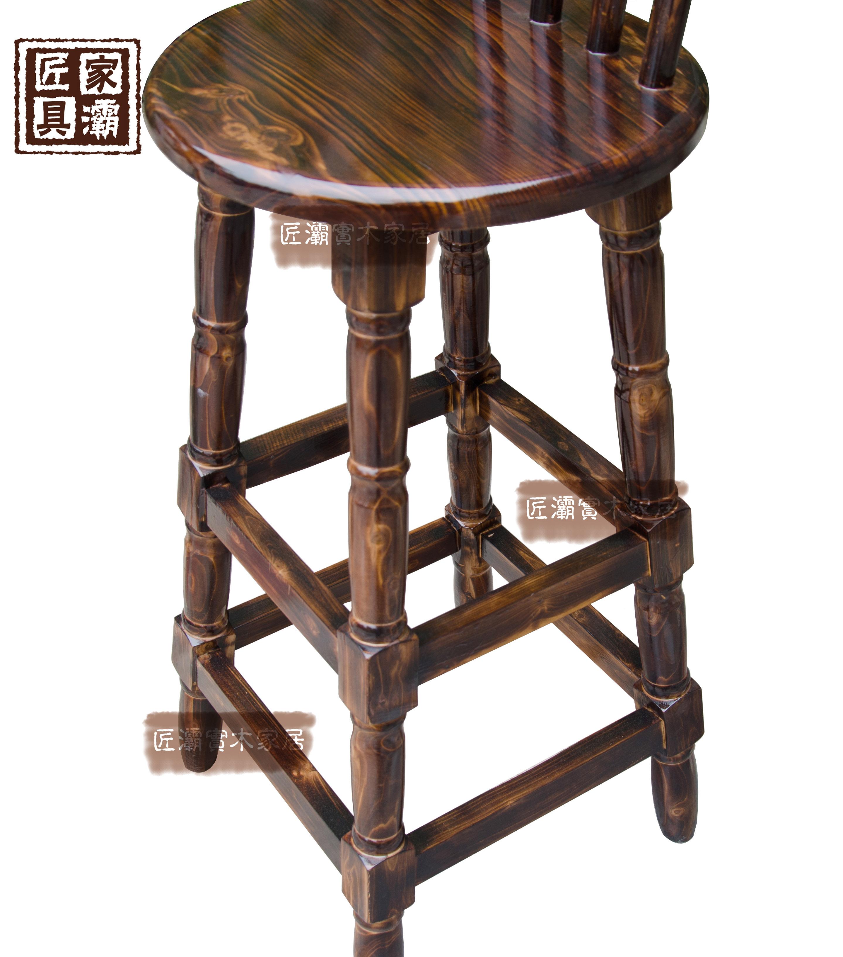 360度旋转吧台椅 实木 酒吧桌椅 实木 吧椅 吧台凳 时尚 简约