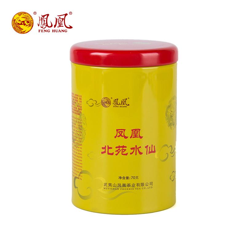 凤凰茶业 北苑水仙茶 罐装特级乌龙茶罐装茶叶 70克 2019