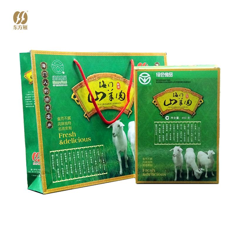 江苏特产肉类熟食红烧海门山羊肉450g*2真空装熟食熟羊肉