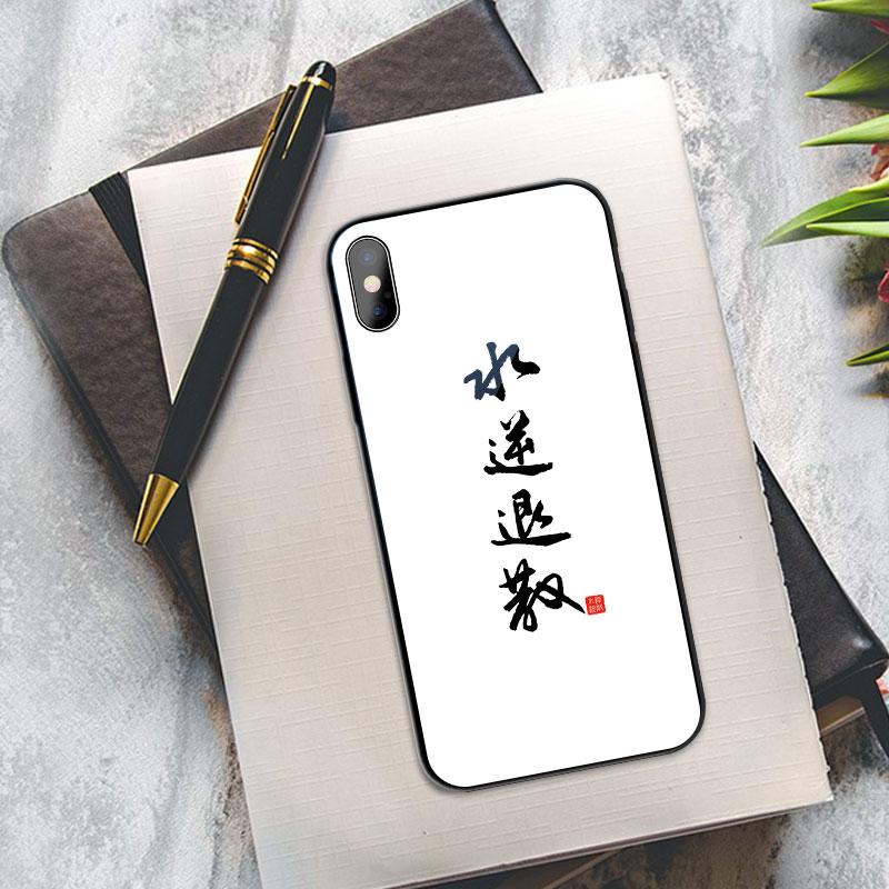 考研手机壳iPhoneX成功上岸xsmax励志苹果11Promax逢考