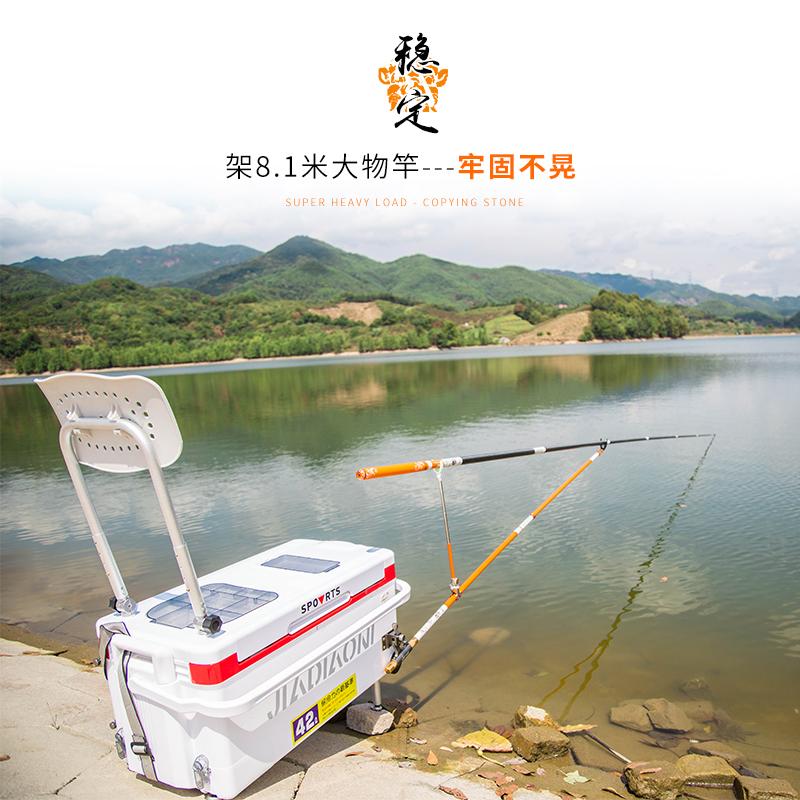 佳钓尼碳素超轻炮台支架钓箱炮台超硬钓鱼竿支架杆竞技大物架渔具