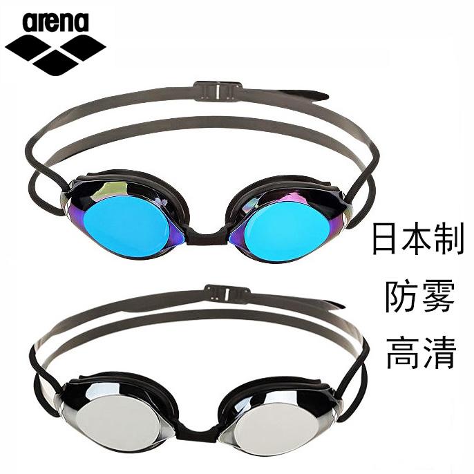 日本帶購arena泳鏡防水防霧高清近視游泳眼鏡 專業游泳鏡男女度數