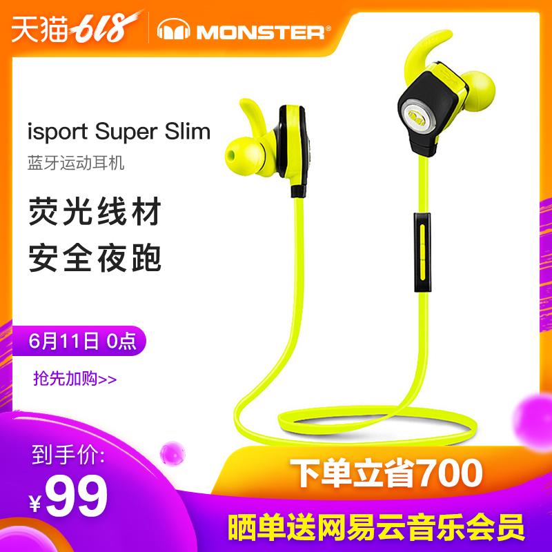 MONSTER/魔聲isport Super Slim運動無線藍芽耳機入耳式魔音耳機